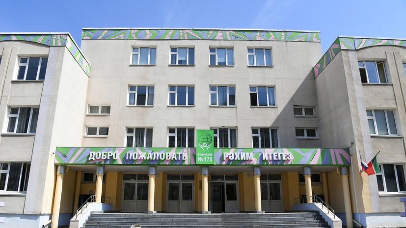 Суд изберёт меру пресечения стрелявшему в казанской школе в открытом режиме