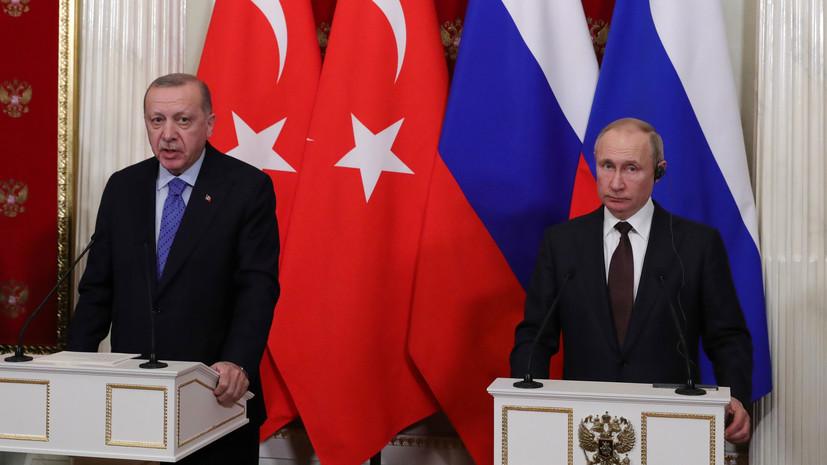 В Кремле рассказали о переговорах Путина и Эрдогана
