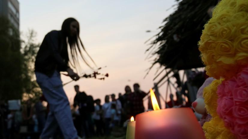 В Татарстане похоронили восьмерых погибших при стрельбе в школе