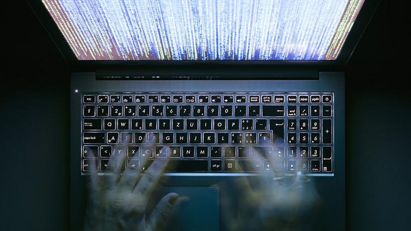 Цифровая угроза: кто может стоять за кибератаками на Россию