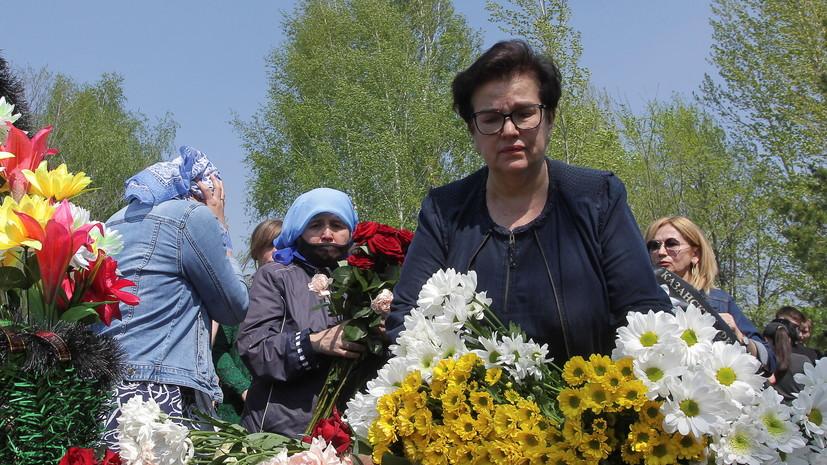 В Татарстане похорониливсех девятерыхпогибших при стрельбе в школе