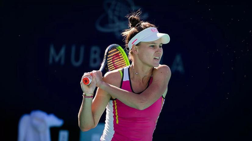 Кудерметова вышла в третий круг турнира WTA в Риме