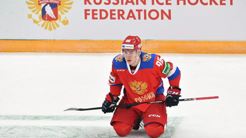 Стали известны сочетания звеньев сборной России по хоккею на матч Чешских игр со Швецией