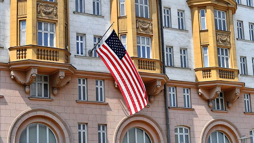 Ответная дипломатия: пресс-секретарь посольства США в РФ подтвердила свою высылку из России0