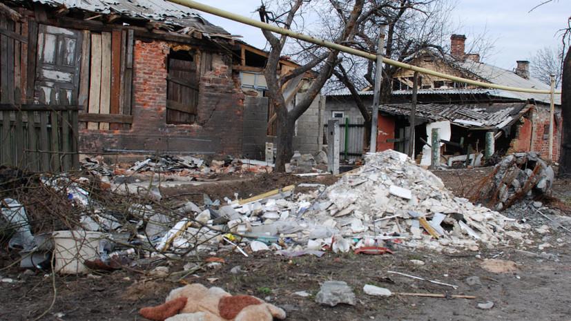Под прицелом: как дети Донбасса живут и взрослеют на непрекращающейся войне