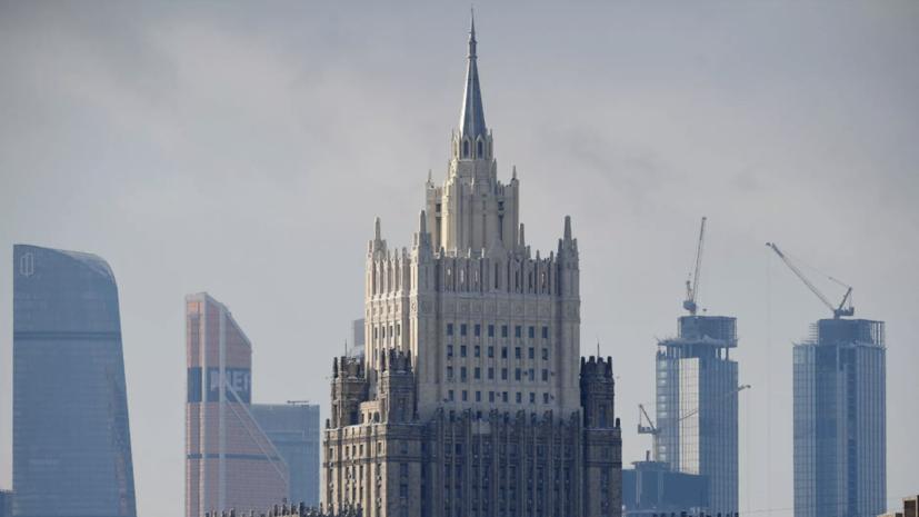 В МИД России рассказали о работе над палестино-израильской проблемой
