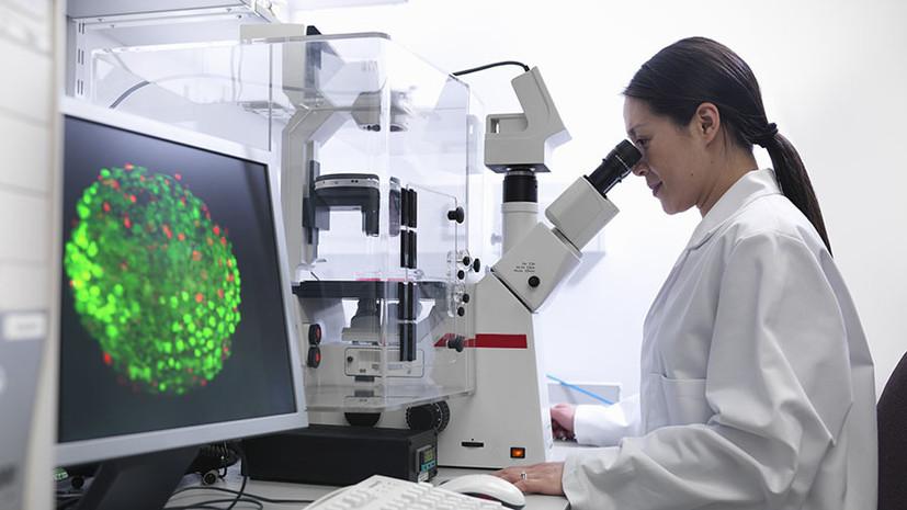 Китай призвал США прояснить работу американских биолабораторий