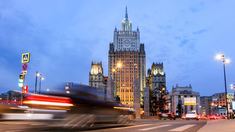 МИД России призвал к прекращению ударов по израильским и палестинским территориям