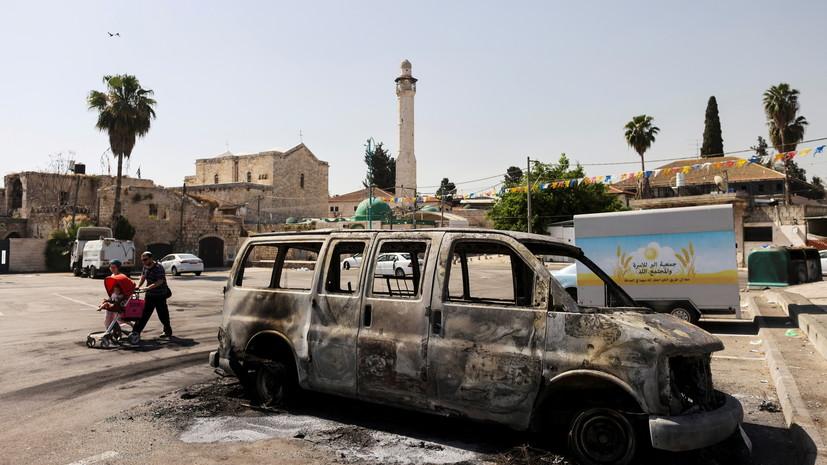 ХАМАС готово прекратить военные действия против Израиля на обоюдной основе