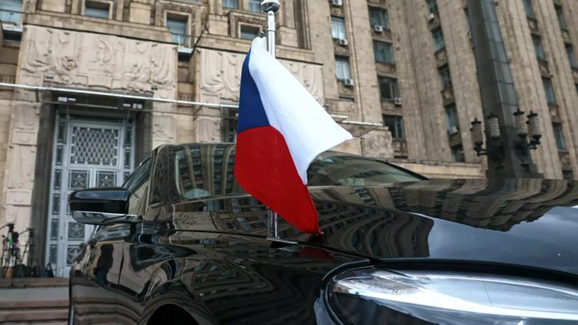 Швеция предложила помощь посольству Чехии в Москве