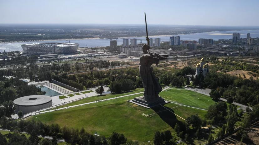 Объявлена программа «Ночи музеев» в Волгограде