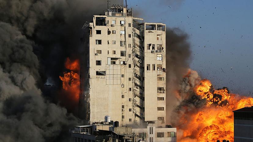«Немедленное прекращение насилия»: МИД РФ призвал Израиль и Палестину остановить взаимные ракетные обстрелы