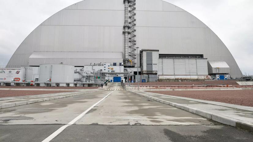На ЧАЭС прокомментировали сообщения о росте нейтронной активности