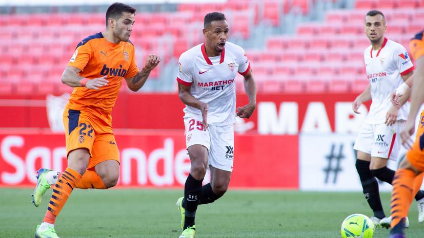 «Валенсия» с Черышевым проиграла «Севилье» в матче Примеры