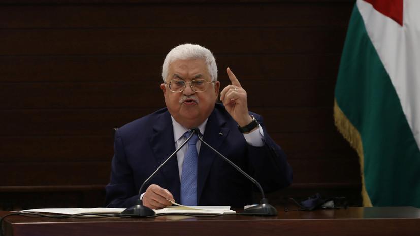 Аббас обвинил израильские власти в этнических чистках вИерусалиме