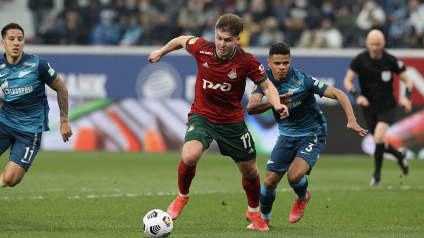 «Локомотив» и «Зенит» в третий раз подряд сыграют в матче за Суперкубок России