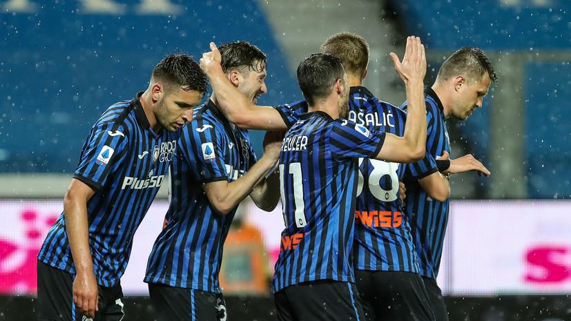 «Аталанта» с Миранчуком победила «Беневенто» в матче Серии А