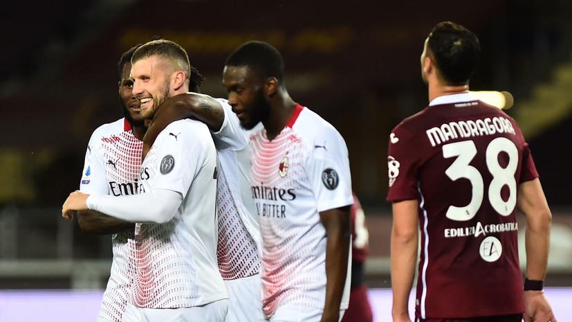 Хет-трик Ребича и дубль Эрнандеса помогли «Милану» разгромить «Торино»