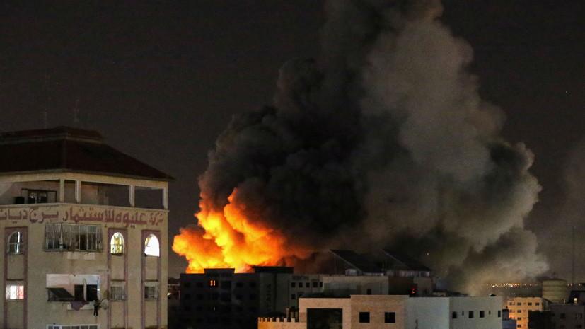 Армия Израиля сообщила об ударе по зданиям ХАМАС