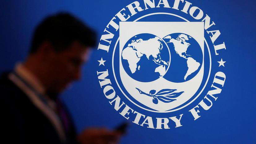 Всемирный банк признал переводы денег из России за рубеж самыми выгодными