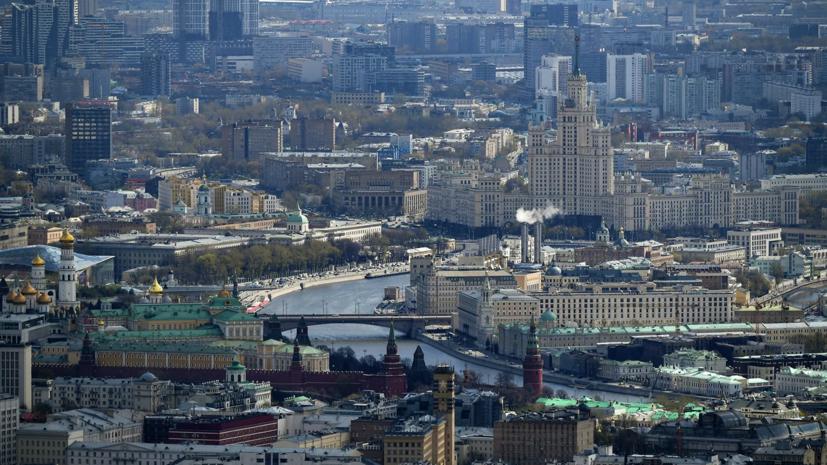 Эксперты составили рейтинг самых желанных для переезда российских городов