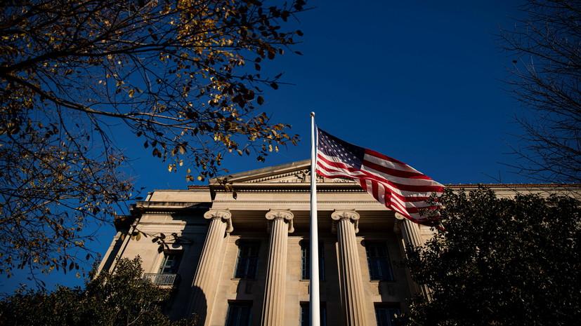 В США призвали разработать законопроект о реагировании на «вызовы» со стороны КНР