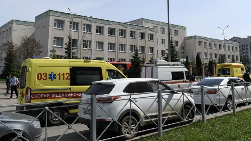 Путин назвал варварским преступлением стрельбу в казанской школе