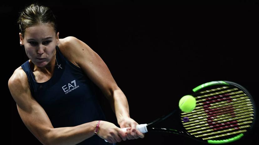 Кудерметова проиграла Барти в третьем раунде турнира WTA в Риме