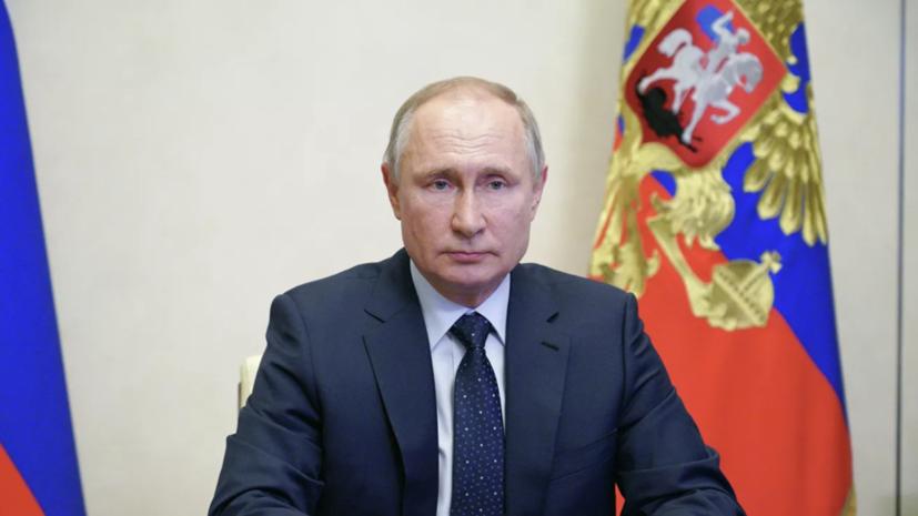 Путин назвал действия сотрудников школы в Казани героическими