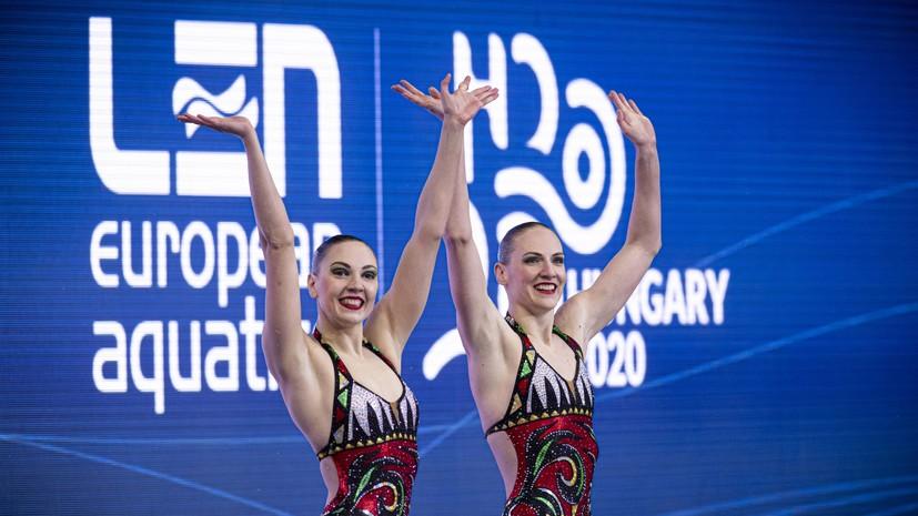 Золото со второй попытки: синхронистки Ромашина и Колесниченко одержали две победы на ЧЕ по водным видам спорта