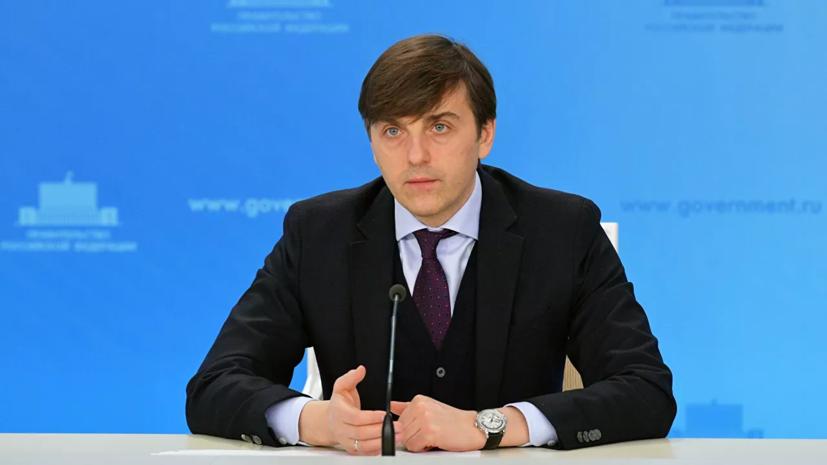 Кравцов заявил о подготовке единых требований к безопасности в школах