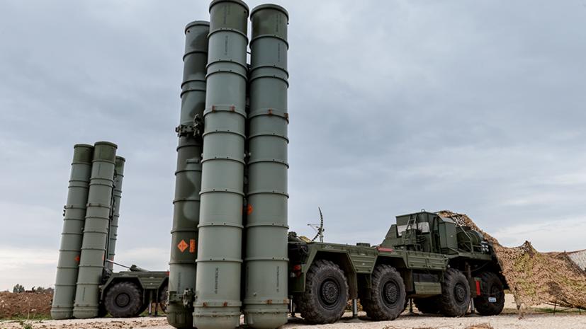 МО Турции заявило об отсутствии угрозы от С-400 для третьих стран