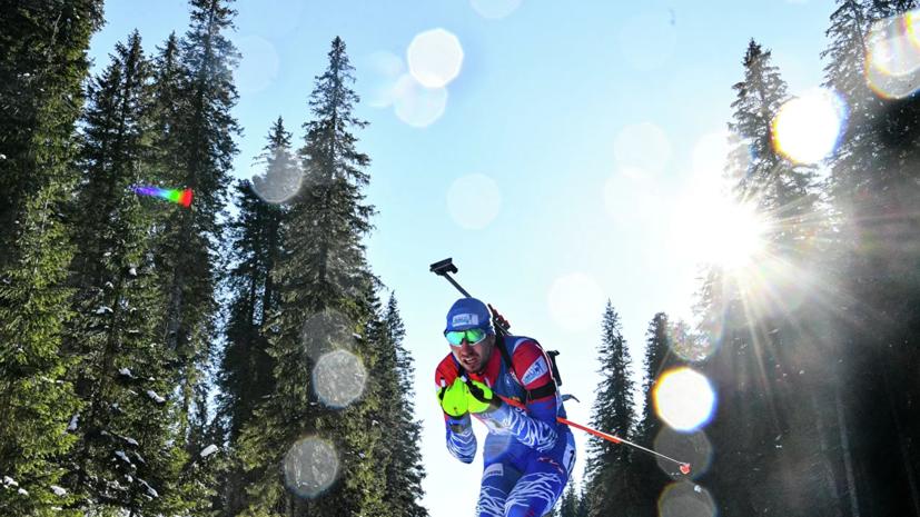 СБР назвал состав сборной России для подготовки к олимпийскому сезону