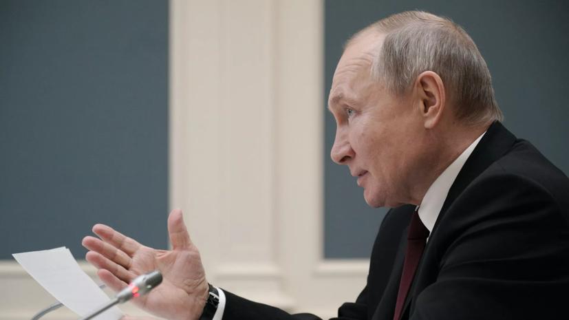Путин потребовал ввести единый подход к обеспечению безопасности школ