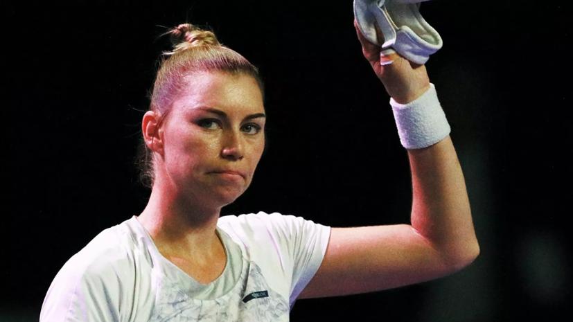 Плишкова обыграла Звонарёву в матче третьего круга турнира WTA в Риме