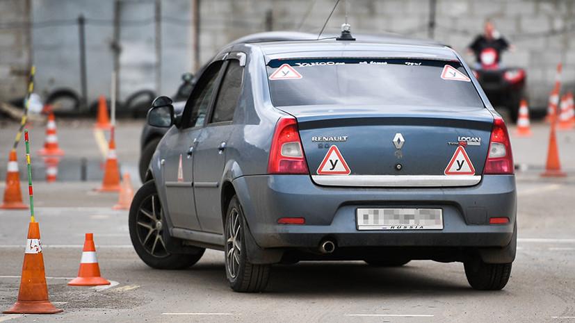Автоэксперт прокомментировал законопроект о проверках сотрудниками ГИБДД автошкол