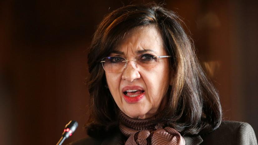 Глава МИД Колумбии подала в отставку
