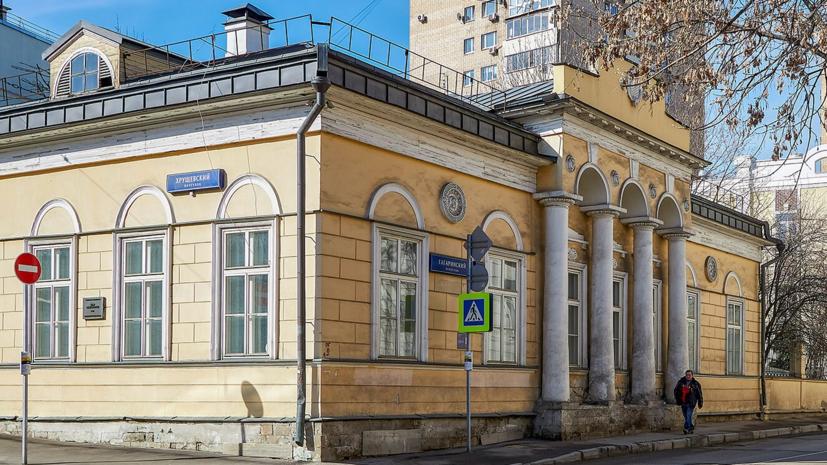 В Москве утвердили предмет охраны дома Лопатиных начала XIX века