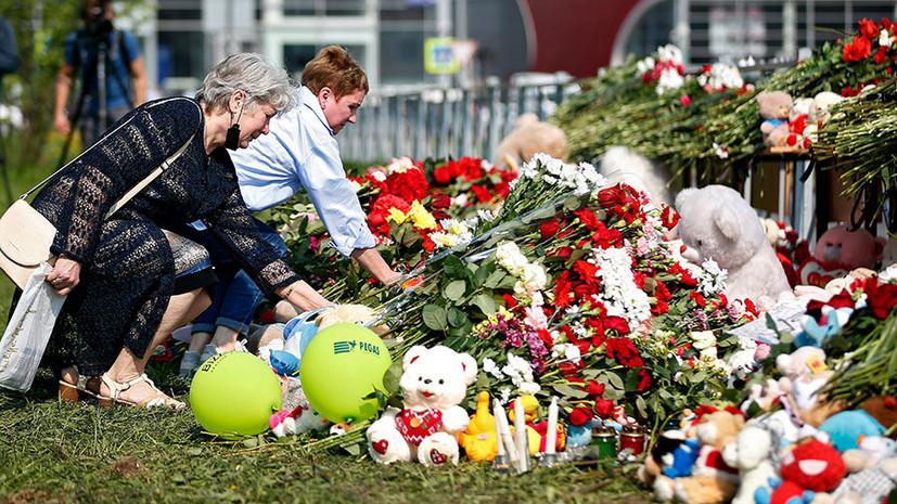 «Были готовы защищать своих учеников»: Путин предложил наградить учителей и сотрудников казанской гимназии №1750