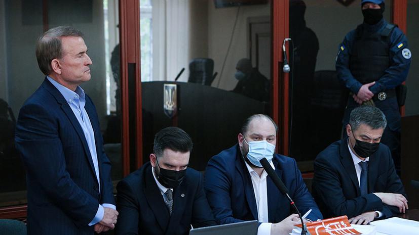 «Будем опровергать и продолжать борьбу»: суд в Киеве поместил Медведчука под домашний арест