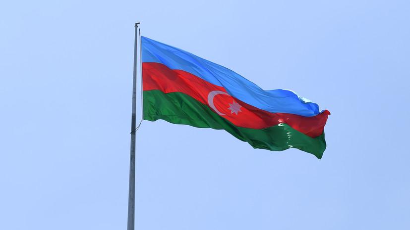 В Азербайджане заявили о переговорах с Арменией по ситуации на границе