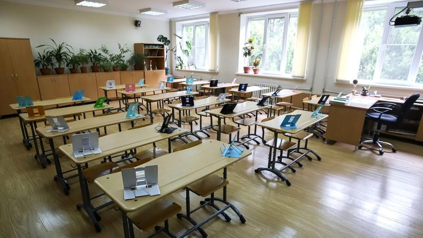 В Минпросвещения рассказали о работе школ в текущем учебном году