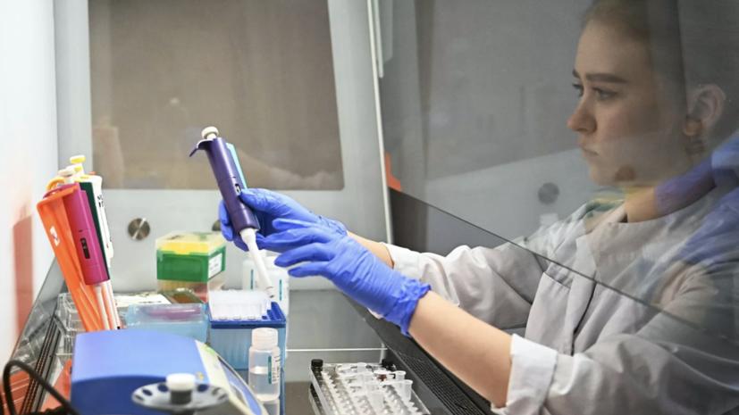 В России за сутки выявили 9462 новых случая коронавируса