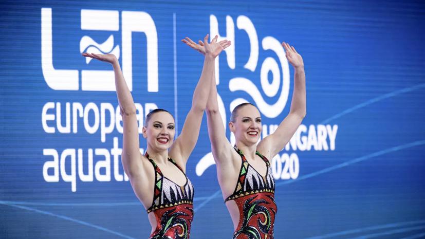 Российские синхронистки Ромашина и Колесниченко победили в произвольной программе на ЧЕ