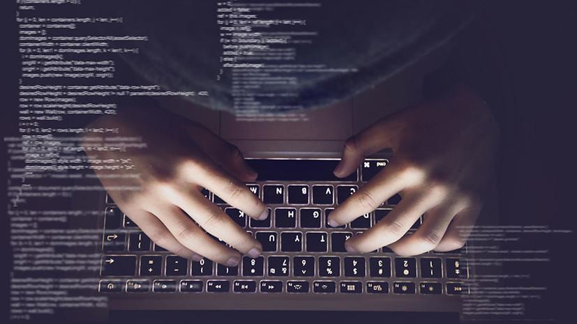 «Я беру данные из интернета, где вы их оставили»: как работают сервисы по «пробиву» данных в Telegram0