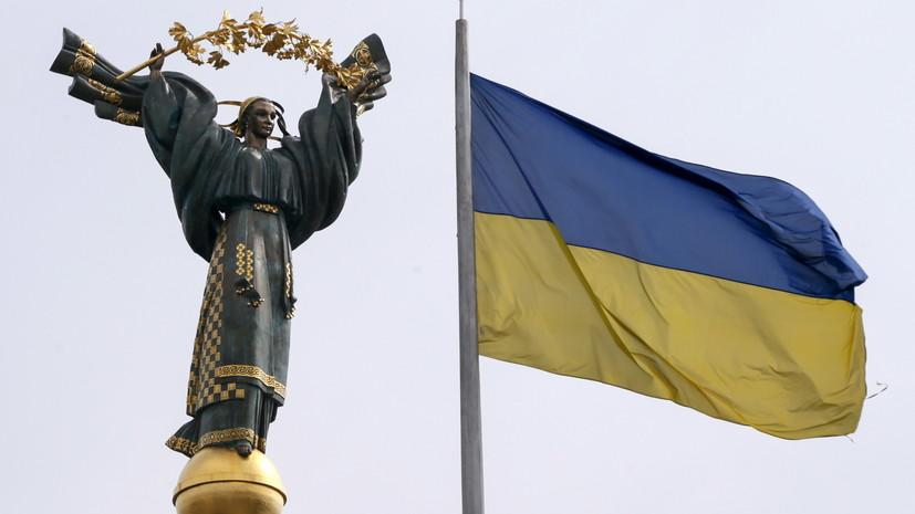 В Госстате Украины рассказали о снижении ВВП страны
