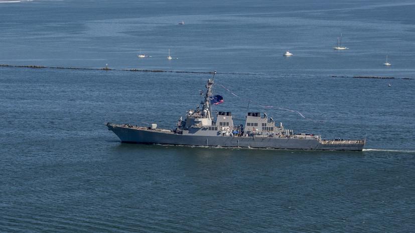 Сторожевой корабль США покинул Чёрное море