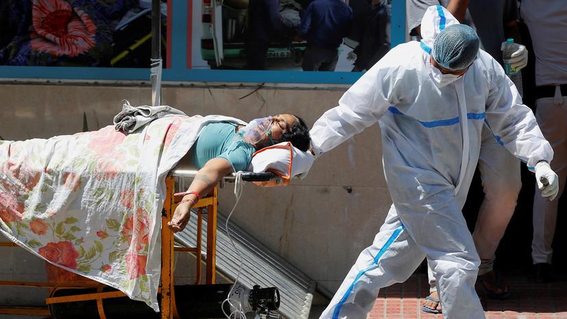 В Индии за сутки выявили более 326 тысяч случаев коронавируса