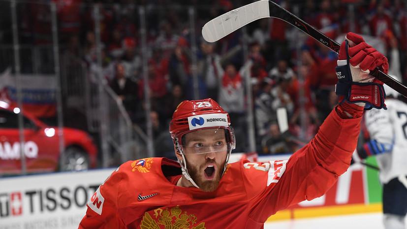 Григоренко заявил, что готов сыграть в сборной России на любой позиции нападающего