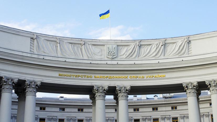 Украинский МИД оценил слова Путина о превращении Украины в «антипод» России